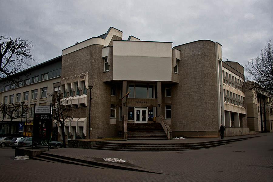 apylinkės teismas